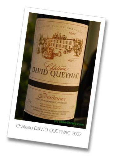 Chateau DAVID QUEYNAC
