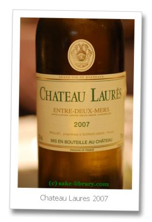 Chateau Laures