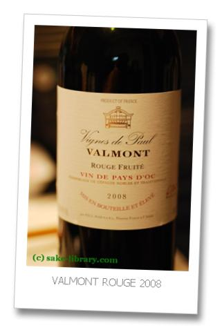 VALMONT ROUGE 2008